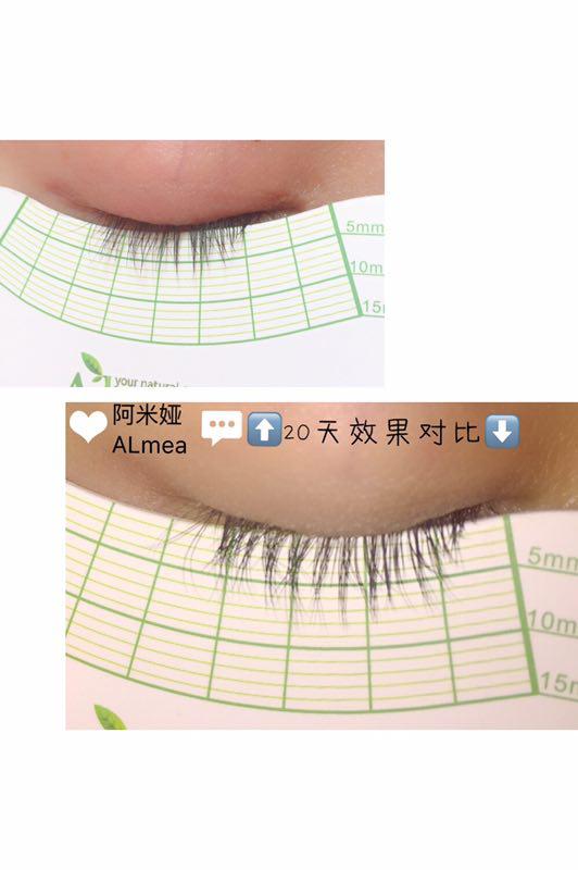 阿米娅睫毛精华液的使用效果